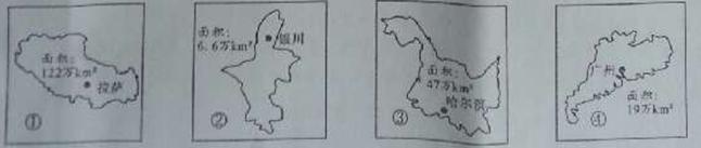 小题1:四幅简图,图幅大小相同,按比例尺大小排序正确的是