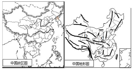 阅读中国政区图和中国地形图,回答下列问题:(9分)