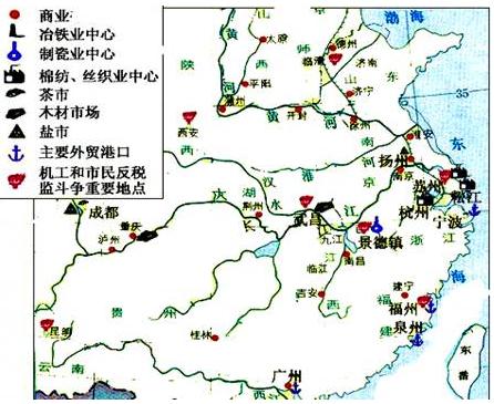 图一唐朝工商业城镇分布图