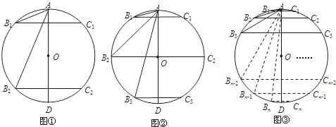 把圆周2n等分,请你用含n的代数式表示∠b