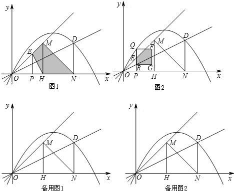 班徽设计  数学 手绘 简单