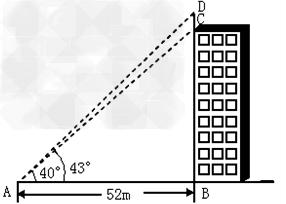 銳角三角函數練習題_大全校花P162新東方初中數學照片初中圖片