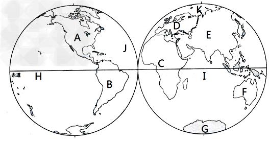 读下面世界海陆分布图,回答有关问题