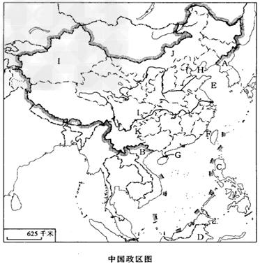在地图上掌握中国的省级行政区图片