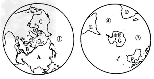 读下列海陆分布图,回答下列问题