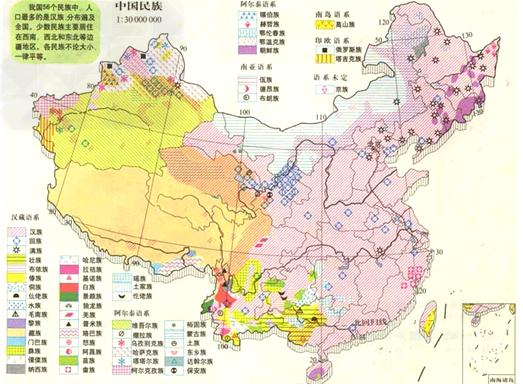 彝族相对集中分布在贵州  c.瑶族相对集中分布在湖南,广西 d.图片