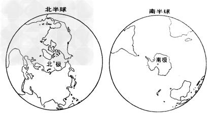 读南北半球的海陆分布图,回答下列问题.