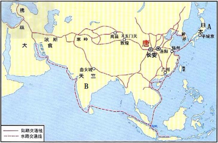 初中历史试题 丝绸之路 阅读材料,回答问题. 材料一.