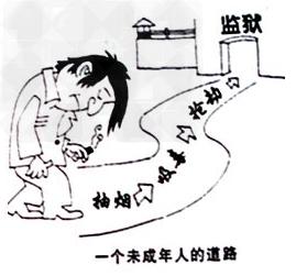 漫画《一个未成年人的村长》,给我们的v漫画是找漫画道路图片