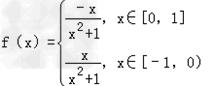 ��f�ࣹf�x�_定义在[-1,1]上的偶函数f(x),已知当x属于[-1,0]时f(x