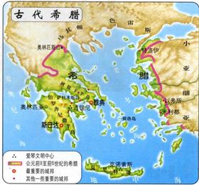 关于古希腊城邦的地理环境,说法准确的是:(  ) A